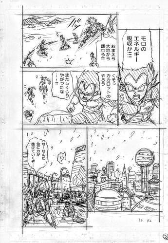 bocetos dragon ball super manga 3