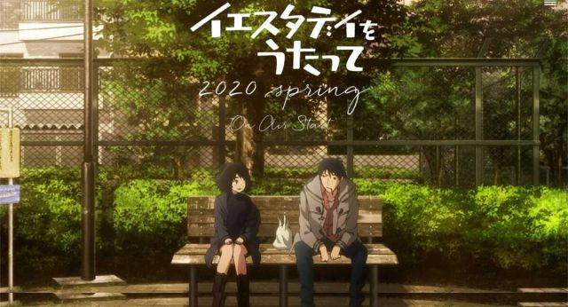 sing yesterday for me anime