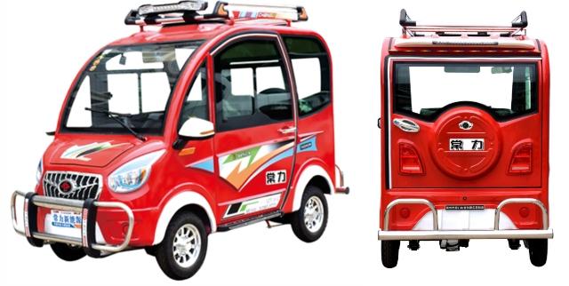 Chang Li es el automóvil más barato del mundo