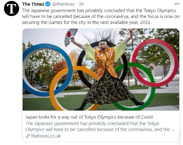 Japón analiza cancelar los Juegos Olímpicos definitivamente