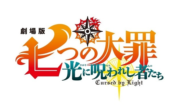 The Seven Deadly Sins: Cursed byLight