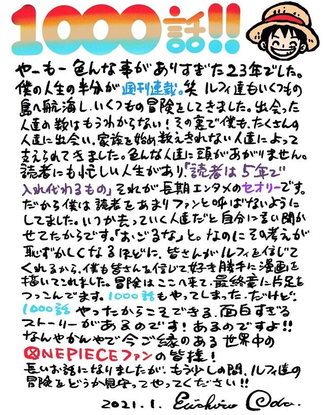 Carta de Eiichiro Oda