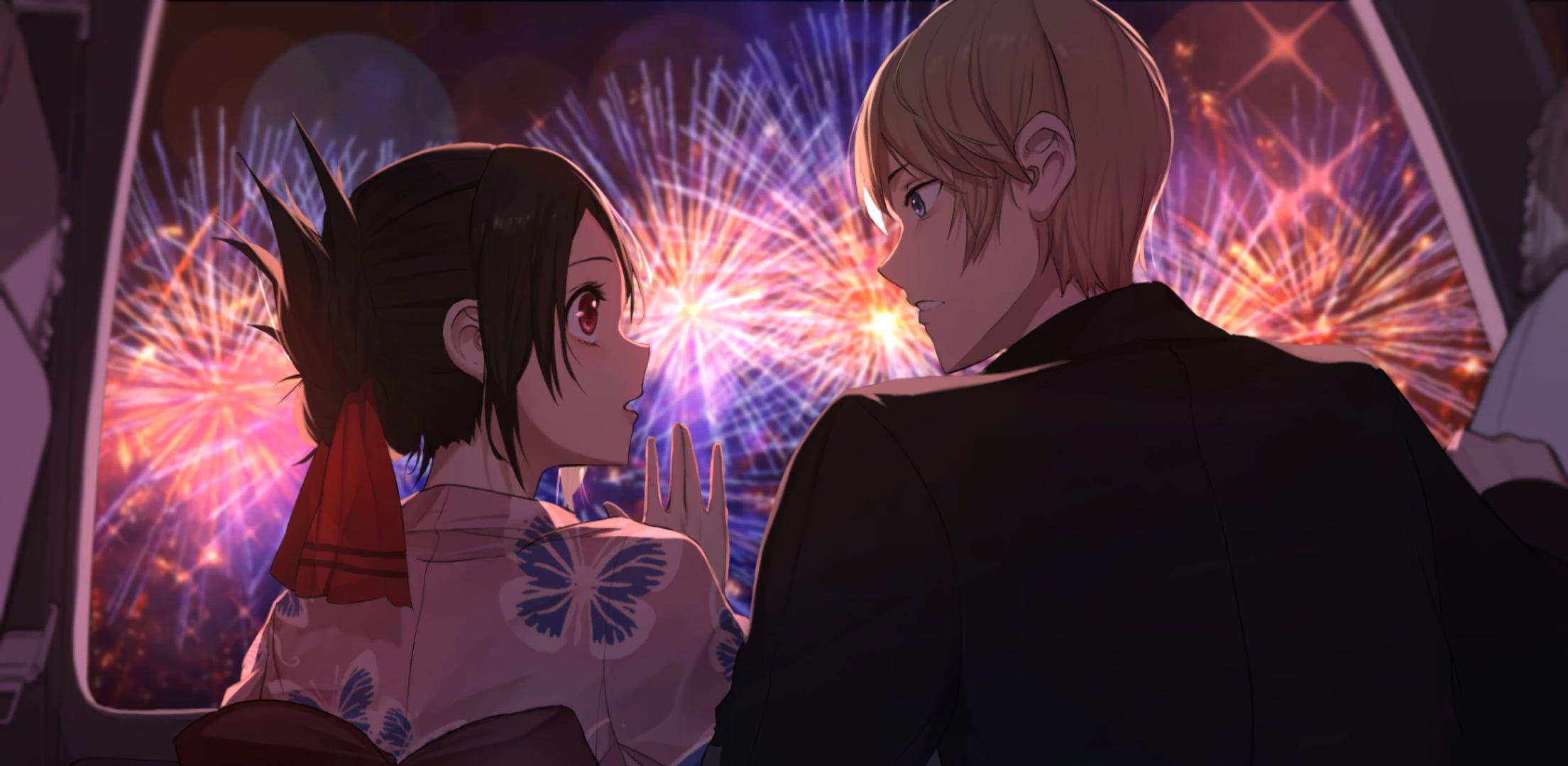 kaguya sama fireworks