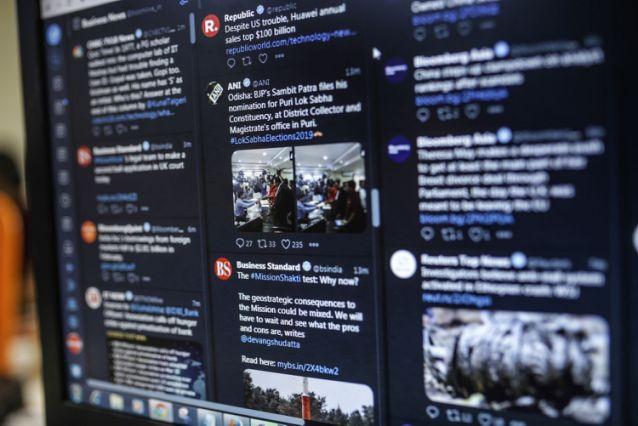 Twitter planea cobrar por el uso de TweetDeck