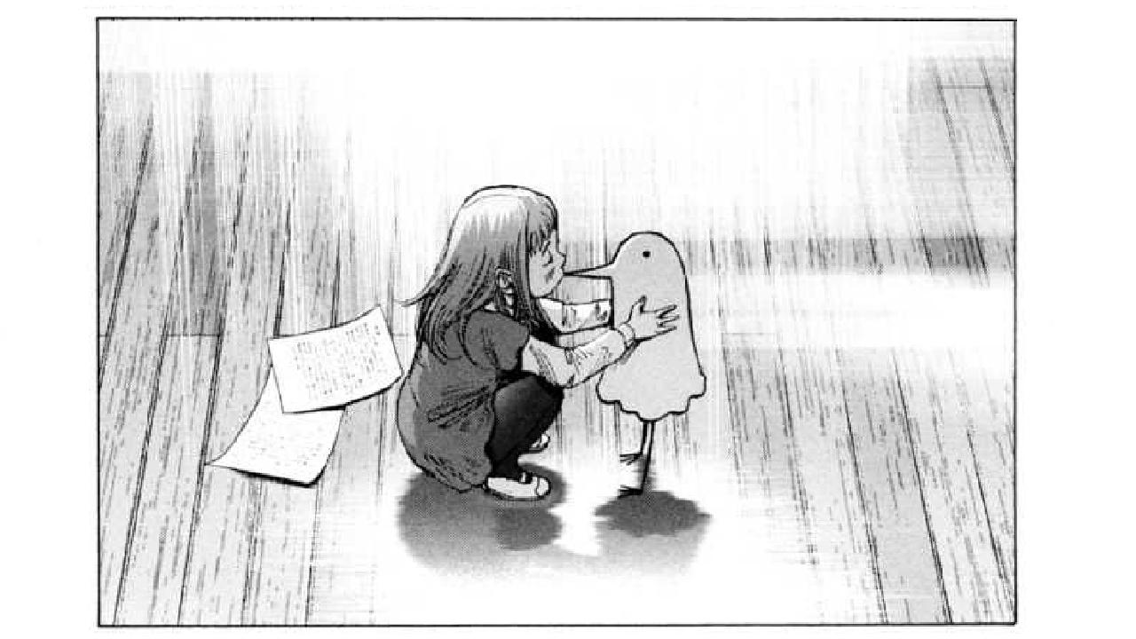 shipeo oyasumi punpun beso manga