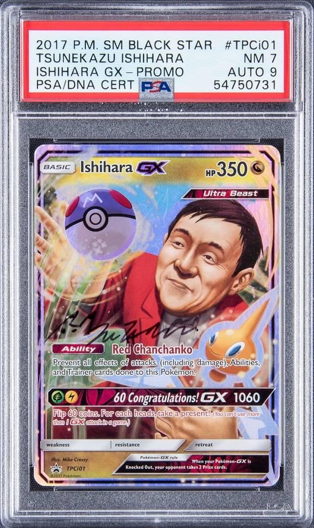 Carta Coleccionable Pokémon Tsunekazu Ishihara