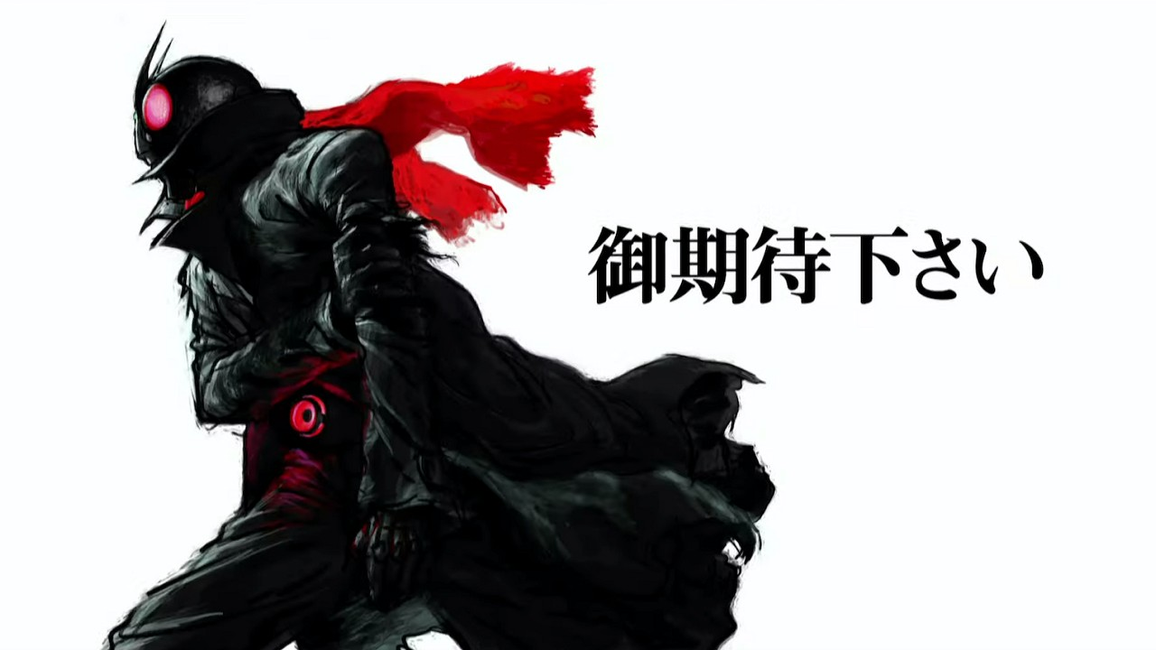 Kamen Rider Nueva Película Hideaki Anno Anime