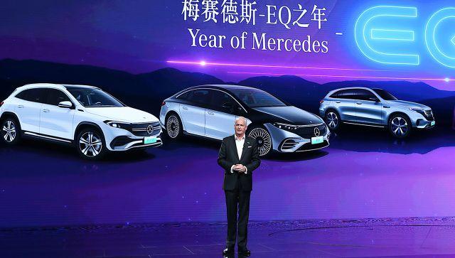 Mercedes Benz autos eléctricos