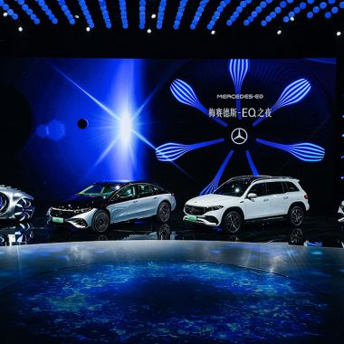 Los 5 autos que presentó Mercedes-Benz en Shanghai