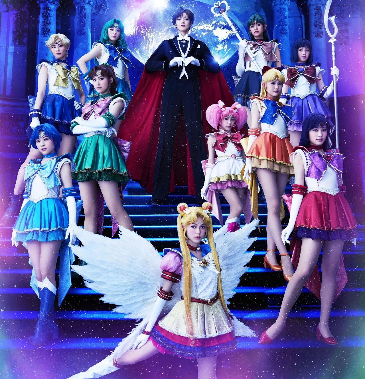 personajes sailor moon musical teatro