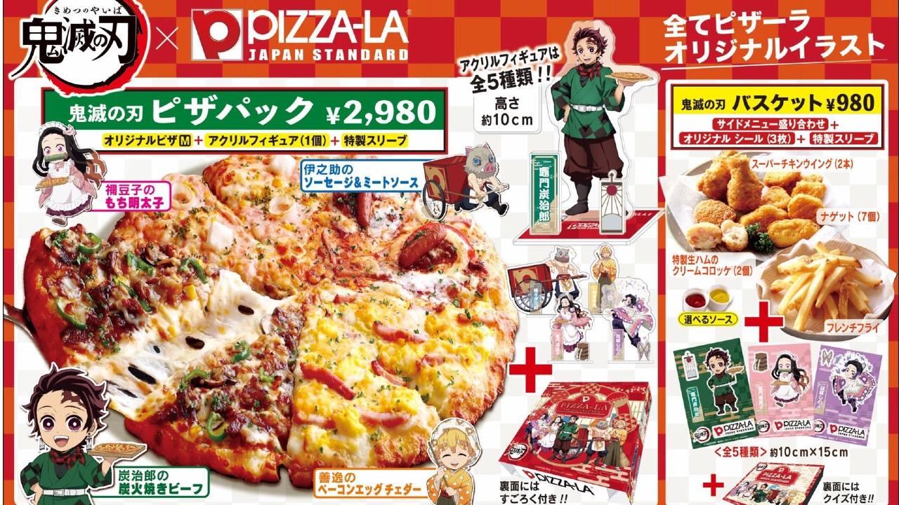 pizzas kimetsu no yaiba nezuko edicion limitada