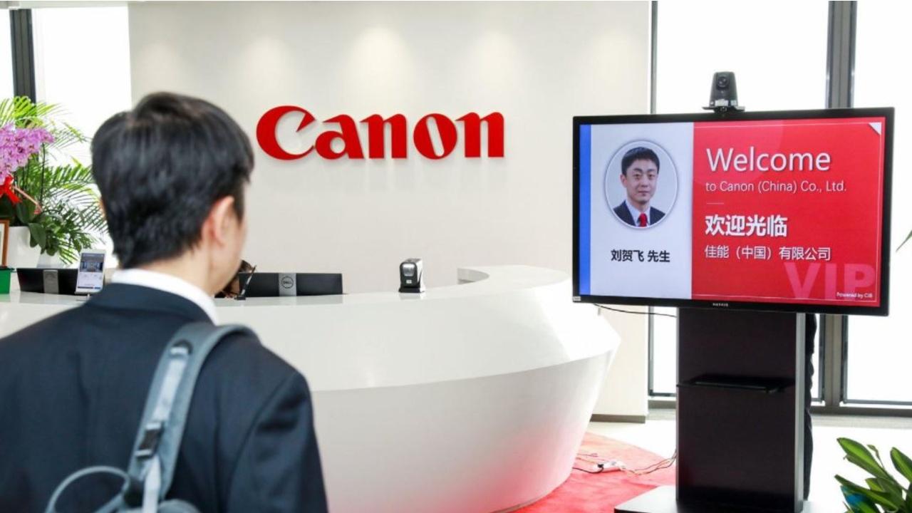 canon inteligencia artificial sonrisa