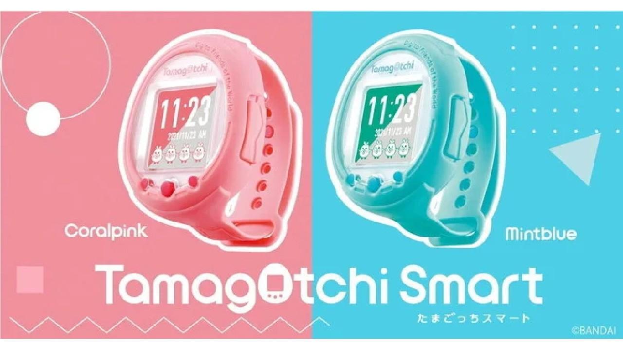 tamagotchi smart watch 2021