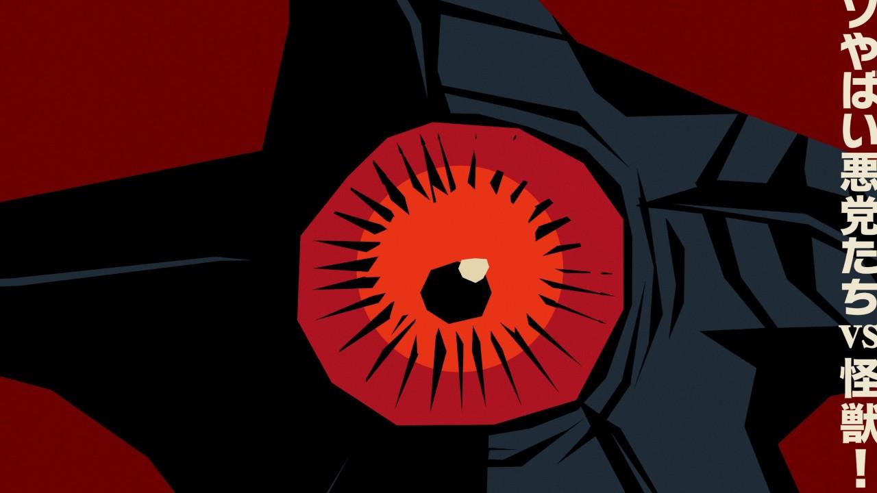 escuadron suicida 2 poster godzilla dc comics
