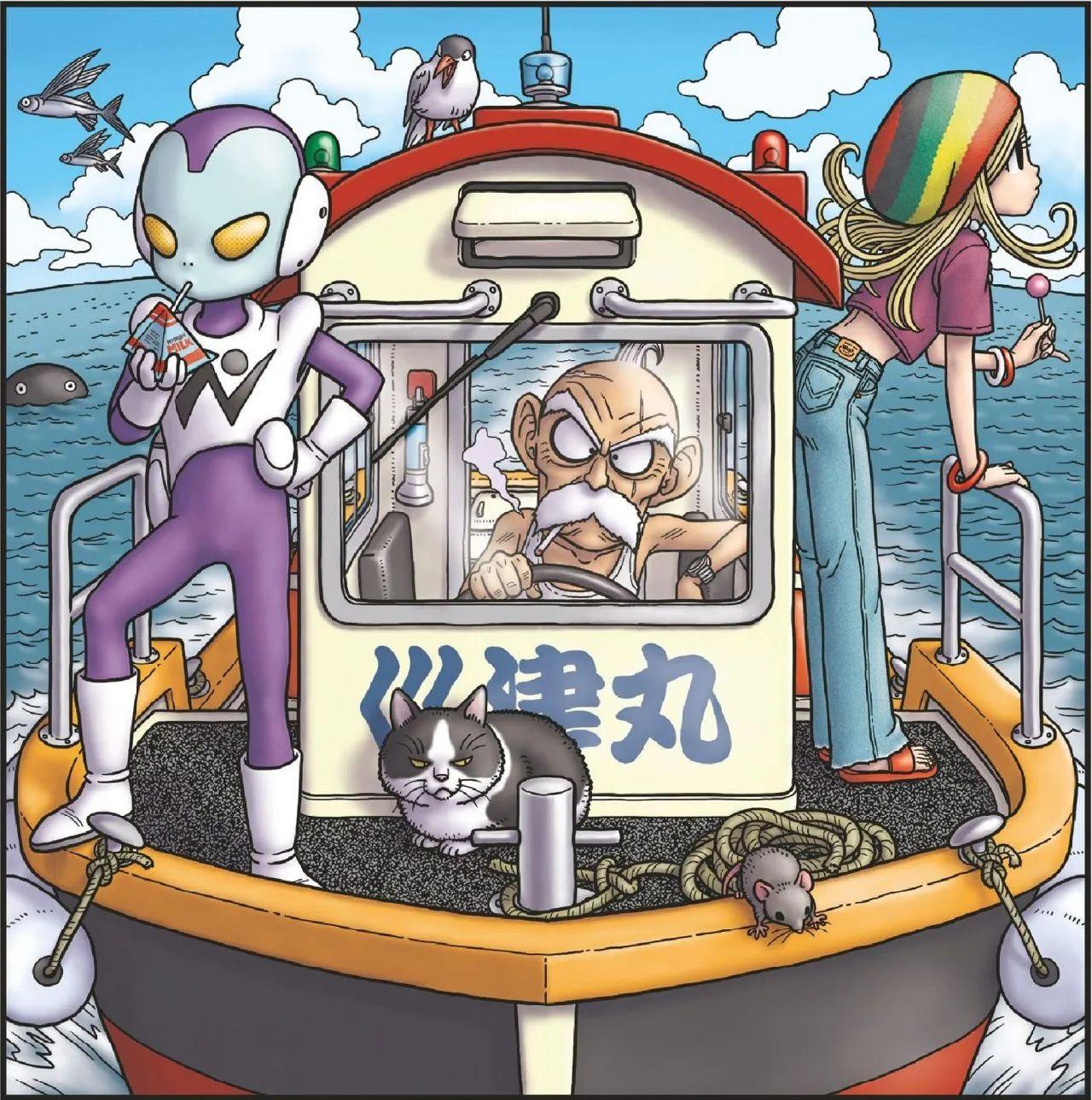 personajes de dragon ball jaco