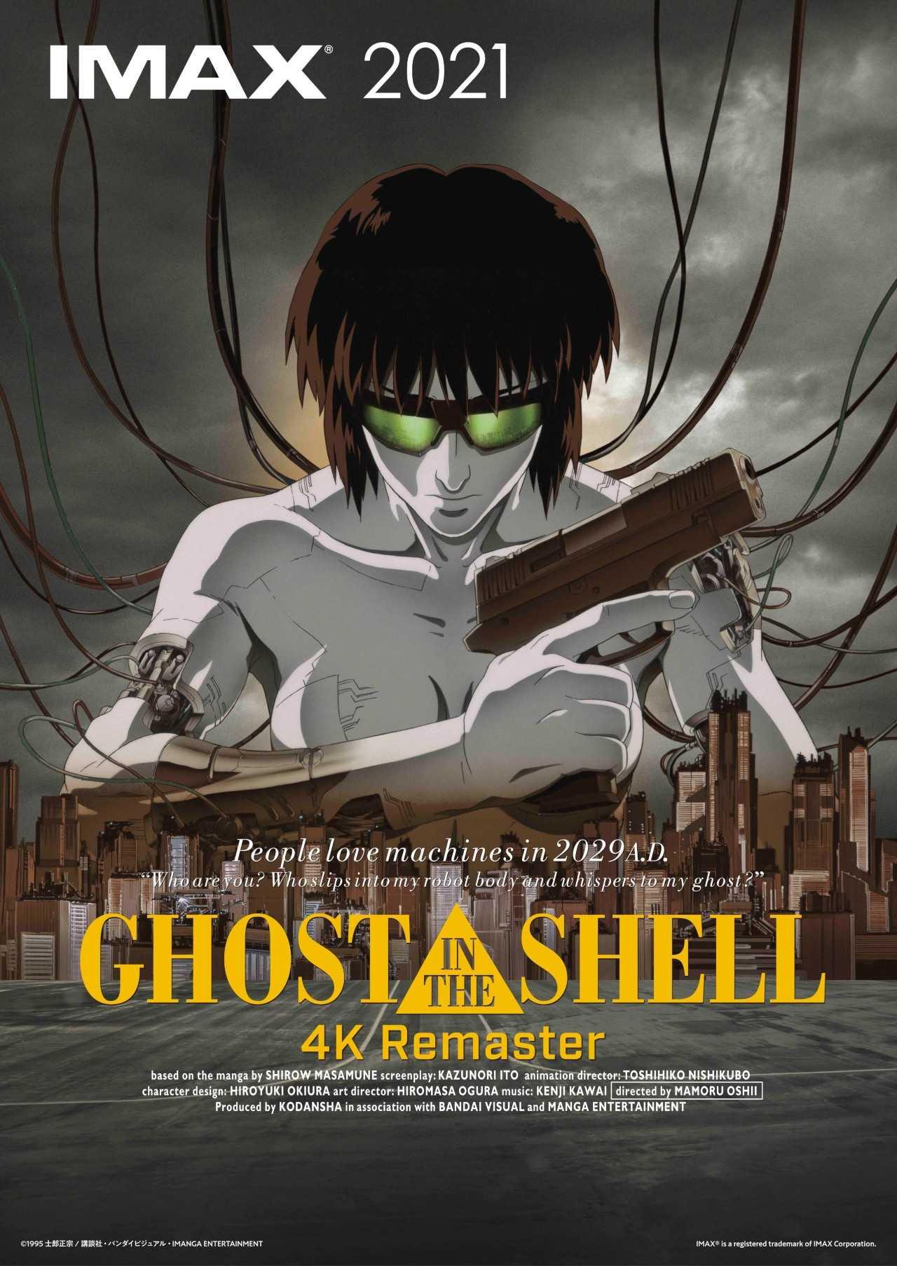 Ghost in the shell imax película regreso