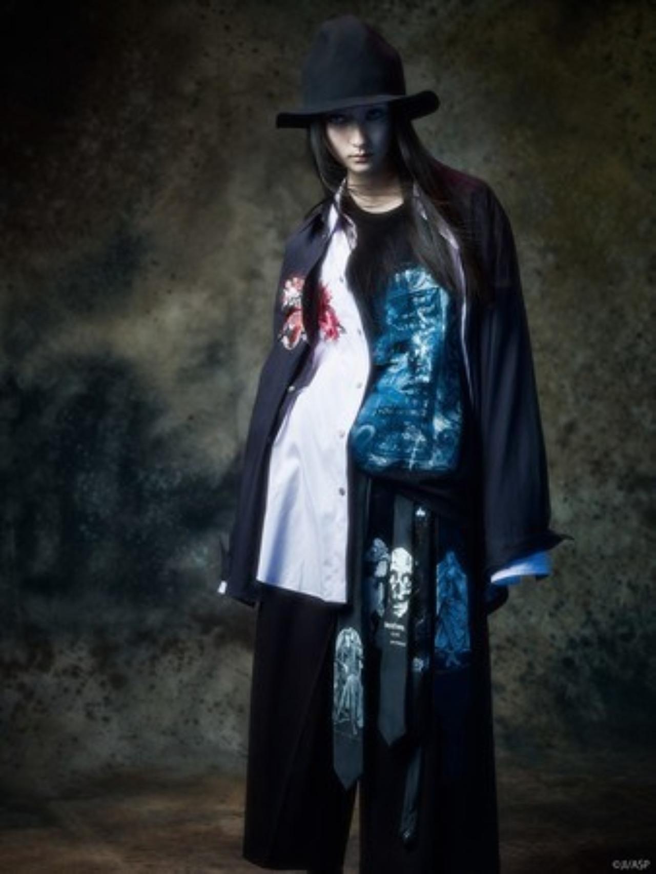 Linea ropa Junji Ito Syte horror