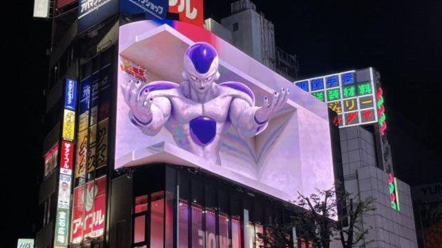 Freezer gigante Tokio Dragon Ball