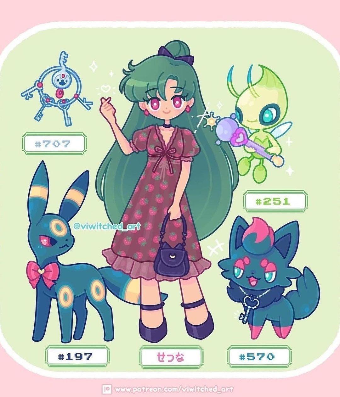 Sailor pluto pokemon entrenadora