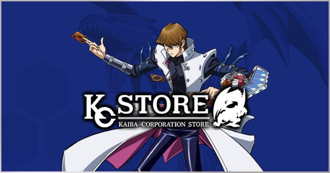 Seto Kaiba tienda yu gi oh anime