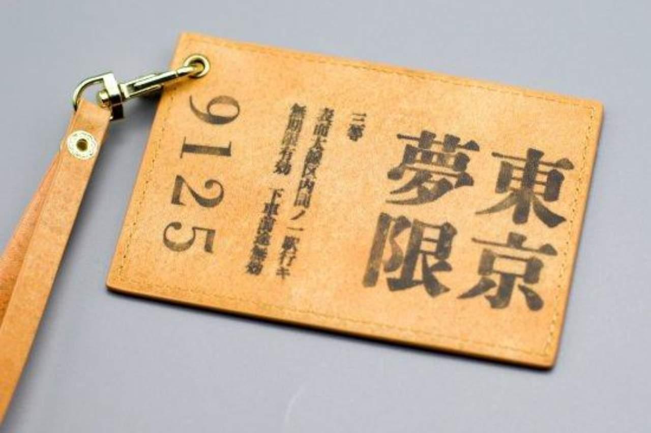 productos kimetsu no yaiba tienda