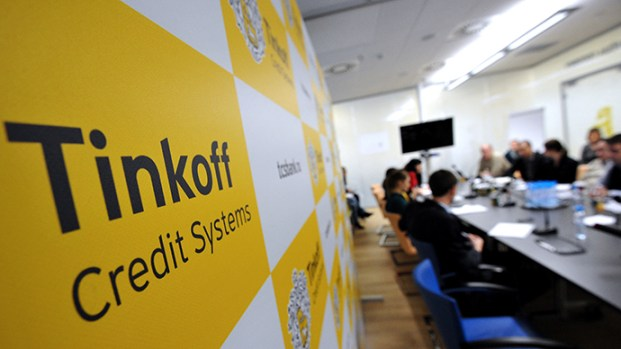 New headquarters of Tinkoff Credit Systems bank in Moscow