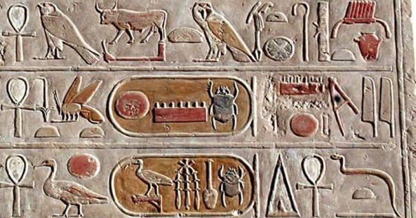 ¿Son los antiguos jeroglíficos egipcios, una lengua olvidada?