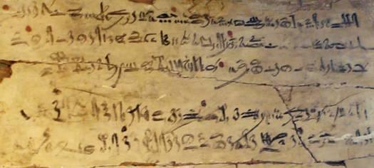 Ejemplo de escritura hierática. Tablilla de ejercicios con extracto hierático de 'Las instrucciones de Amenemhat'. Dinastía XVIII, reinado de Amenhotep I, c. 1514-1493 a. C.