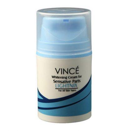sensitive parts whitening cream pakistan