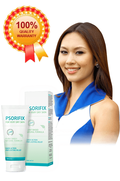 psoriasis treatment cream in pakistan