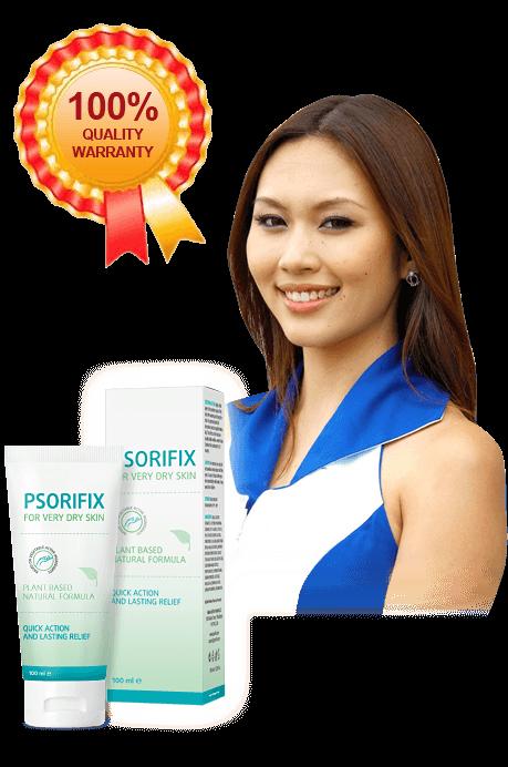 Psoriasis Treatment Cream Pakistan