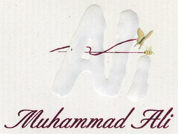 Recent Ali letterhead (detail