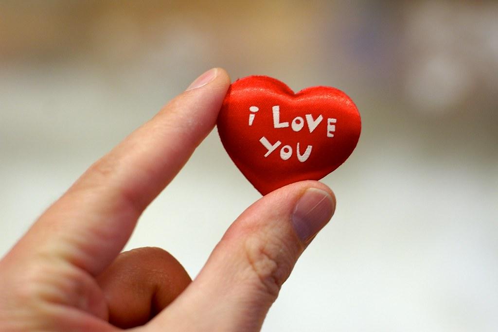 انا احبك كثير بالانجليزي