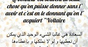 عبارات تهنئة بالنجاح والتفوق بالفرنسية