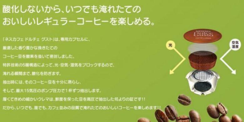 美味しいコーヒーの秘密