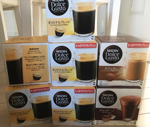 届いたドルチェグストのカプセルコーヒー