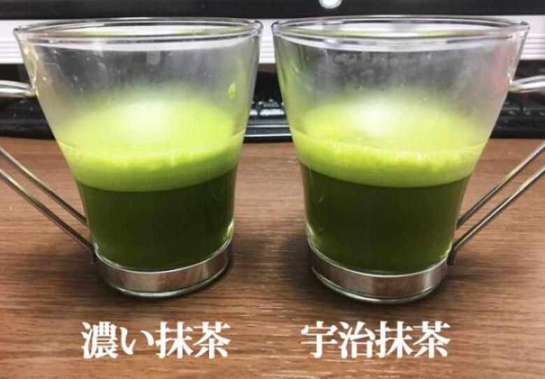 左が濃い抹茶、右が宇治抹茶