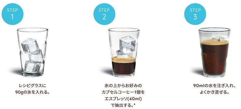 簡単3ステップで楽しむ、本格的な味わいのコーヒー