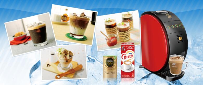 バリスタでアイスコーヒーを作る方法