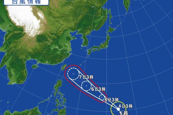 2016年-台風1号