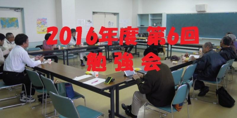 沖縄コーヒー組合 勉強会
