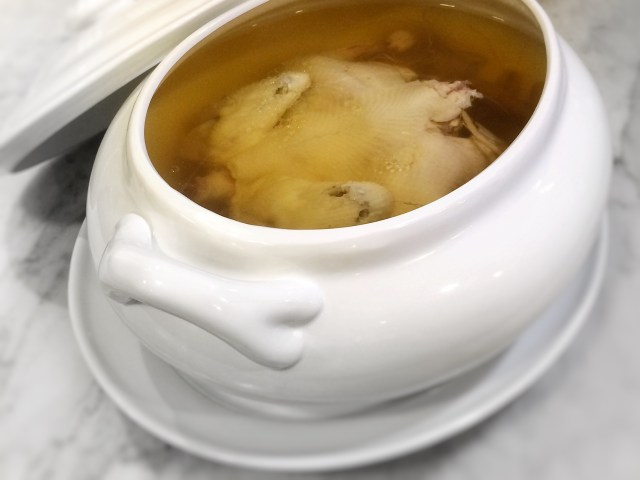 Yum Cha — Boiled Chicken with Ginseng Soup