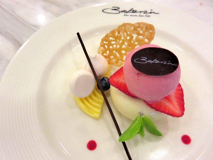 Bakerzin - Lychee Rose Cake