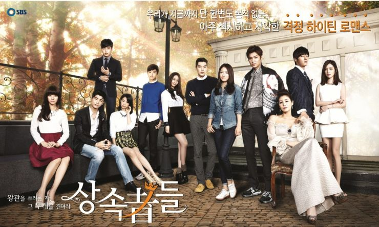 The Heirs Poster 2