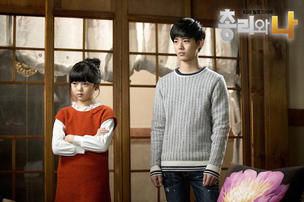 PM & I - Na ra-Woo ri