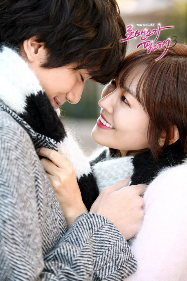 I Need Romance 3-1