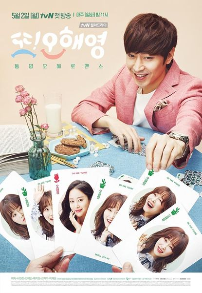 Another Oh Hae Young Poster.jpg