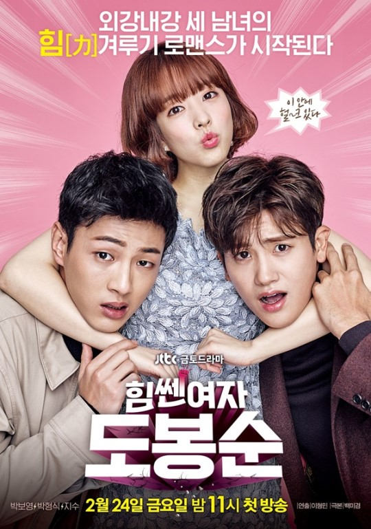 SWDBS Poster
