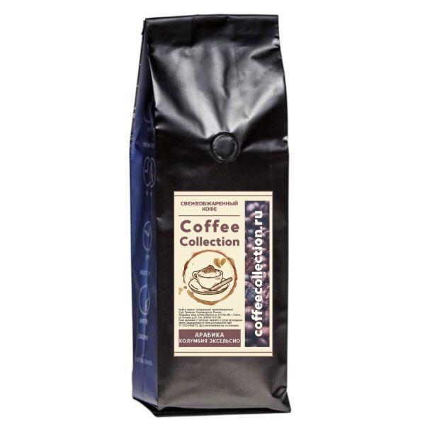 Кофе в зернах Колумбия Эксельсио