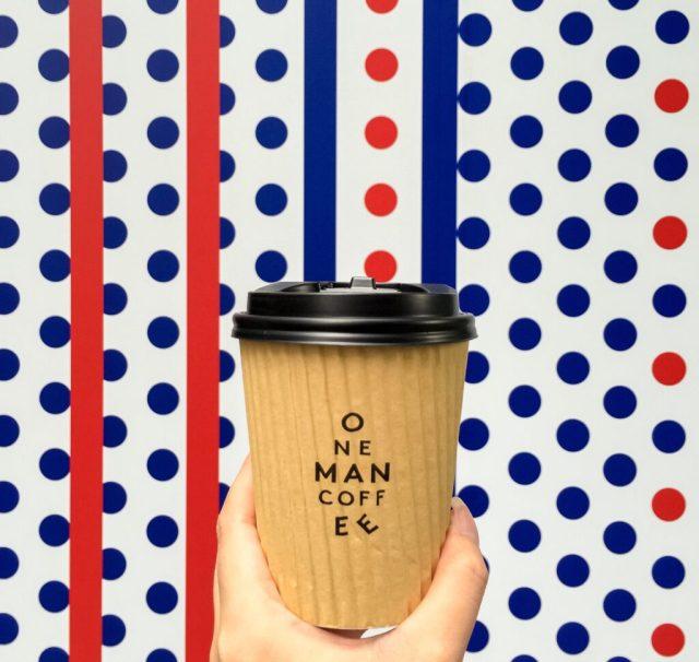 One Man Coffee Fusionopolis Kinesis
